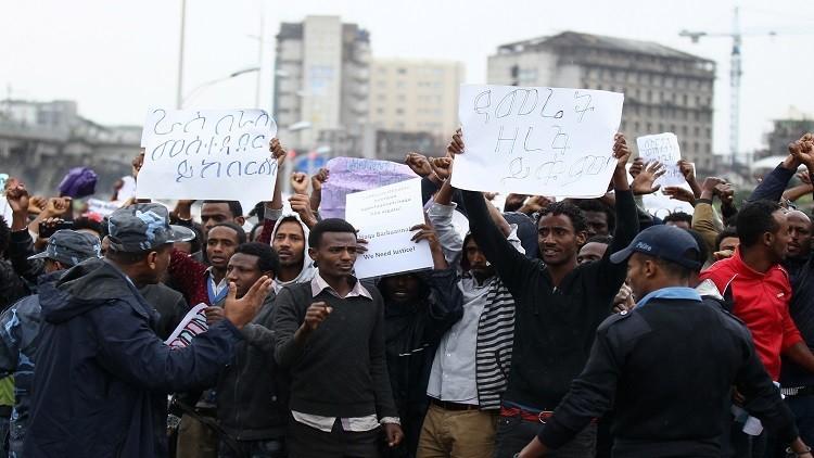 7 قتلى في إثيوبيا بتظاهرات ضد الحكومة