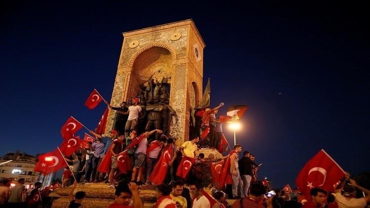 بدعوة من أردوغان.. آخر تظاهرة ضد الانقلاب