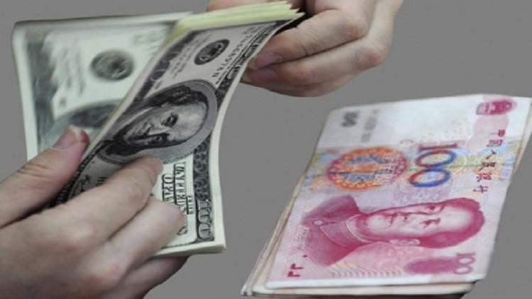 تراجع حجم احتياطات الصين من النقد الأجنبي