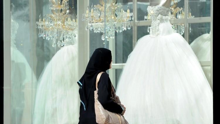محل لبيع أثواب الزفاف في السعودية