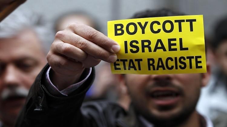 إسرائيل تطرد الناشطين المطالبين بمقاطعتها