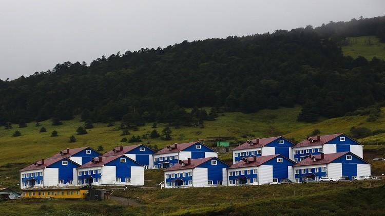 قروض من دون فوائد لسكان جزر الكوريل الروسية