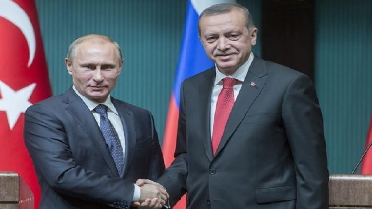 أردوغان في ضيافة بوتين