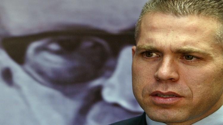 إسرائيل تسعى لحظر حزب التحرير الإسلامي