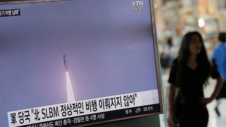 صواريخ كوريا الشمالية بلغت أهدافا غير مقررة