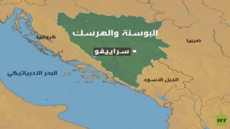 ضابط بوسني متهم بقتل 27 شخصا في كرواتيا