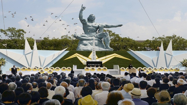إحياء الذكرى الـ71 لكارثة ناغازاكي عام 1945
