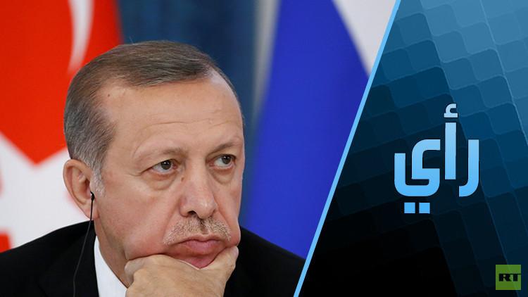 أردوغان لم يغير موقفه من الأسد ولكن..