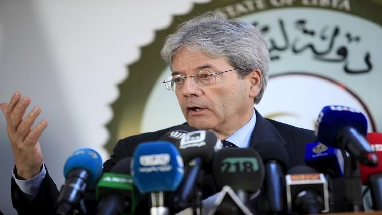 روما: ندعم واشنطن في محاربة