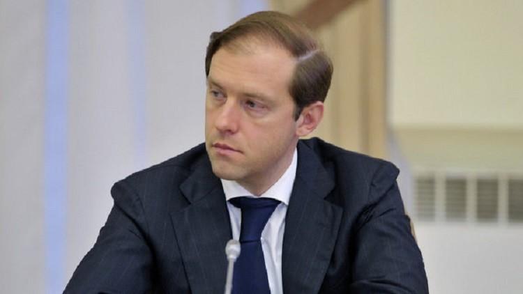 وزير روسي: التجارة بين روسيا وتركيا سوف تنمو