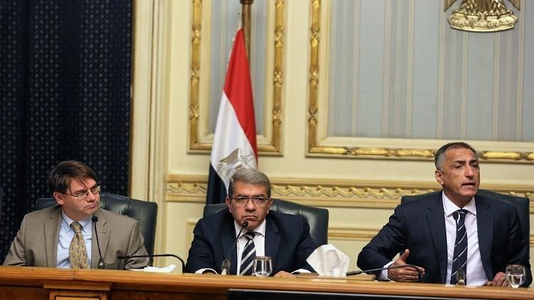 دفعة مالية لمصر من صندوق النقد خلال أسابيع