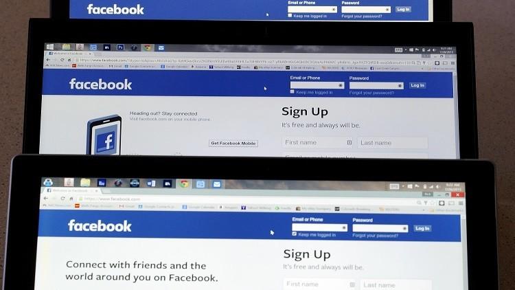 مختصون يحذرون من فيروس خطير انتشر على الفيسبوك