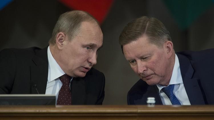 بوتين يجدد دماء إدارته بتغيير رئيس إدارة الكرملين