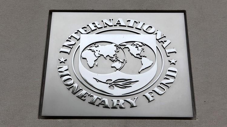 هل ينقذ قرض النقد الدولي تعثر الاقتصاد المصري؟