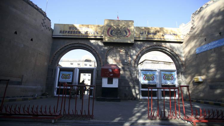 البرلمان اليمني يفشل في إعلان شغور مقعد رئيس الجمهورية لعدم اكتمال النصاب