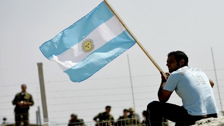 الأرجنتين: متمسكون بالاعتراف بدولة فلسطين