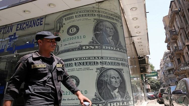 مصر.. ملاحقة أمنية تصيب السوق السوداء بالشلل