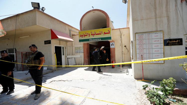 حريق مستشفى اليرموك في بغداد كان متعمدا