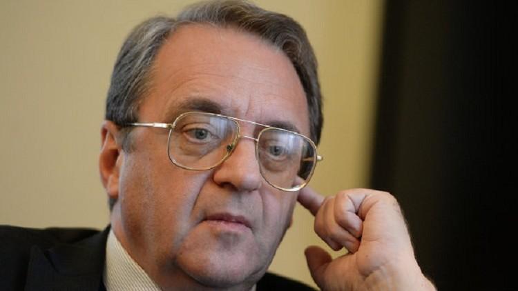 بوغدانوف: سنلتقي مع المعارضة السورية الثلاثاء في الدوحة