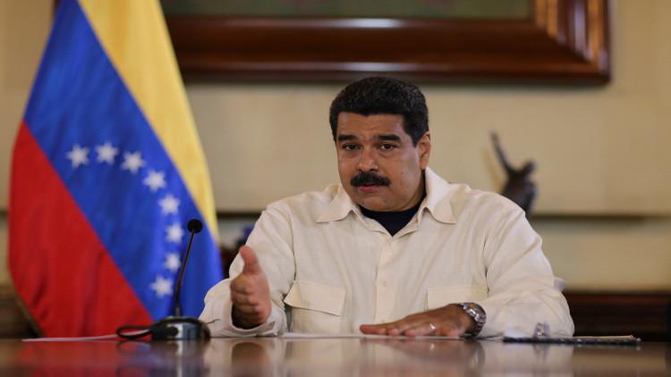 شعبية مادورو عند أدنى مستوياتها