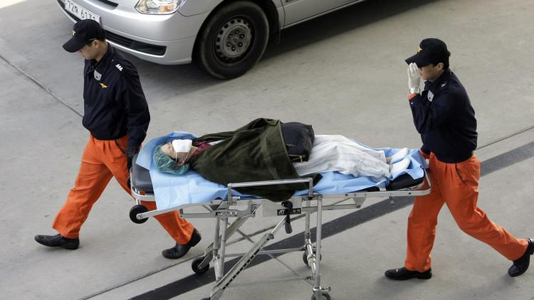 مقتل شخص بانفجار مجهول السبب في قاعدة عسكرية بكوريا الجنوبية