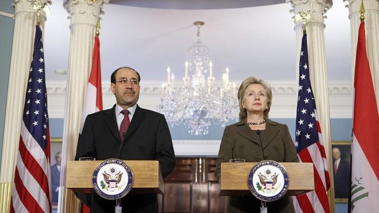 تقرير: أخطاء سياسة كلينتون الخارجية أضعفت الأمن العراقي أمام