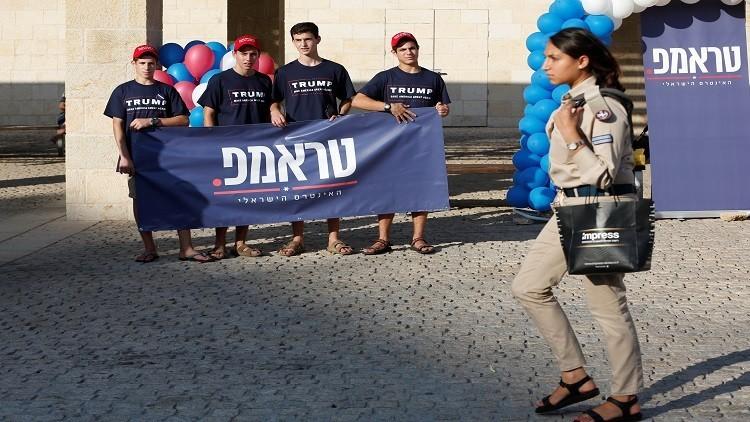 ماذا وراء زيارة أنصار ترامب إلى إسرائيل؟
