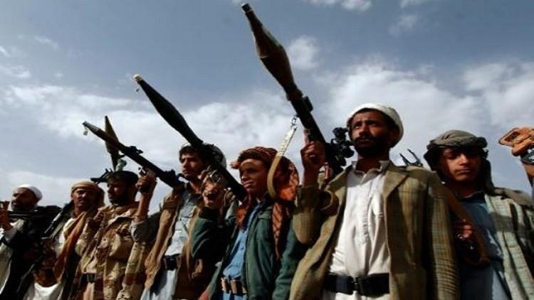 العفو الدولية تدعو الحوثيين للإفراج عن 27 بهائيا