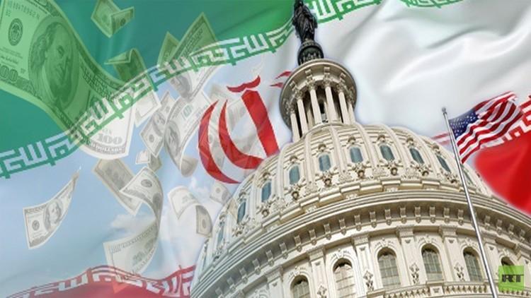 أمريكا تقر بدفع أموال لإيران