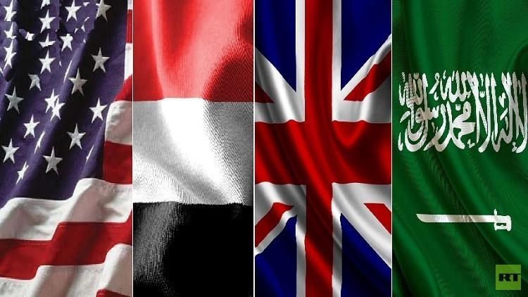 اجتماع خليجي غربي مرتقب لبحث الملف اليمني