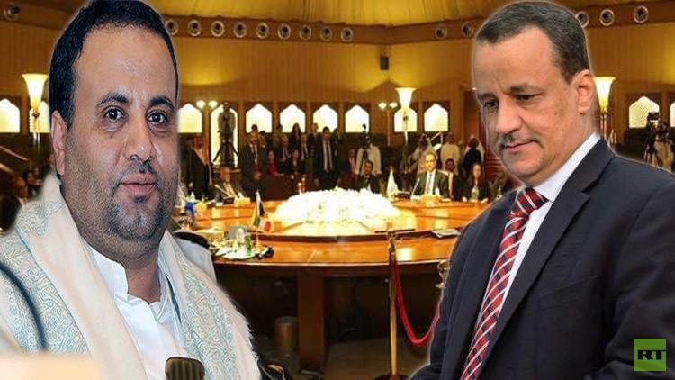 الحوثيون بصدد تشكيل حكومة جديدة.. ودعوات لمقاطعة ولد الشيخ