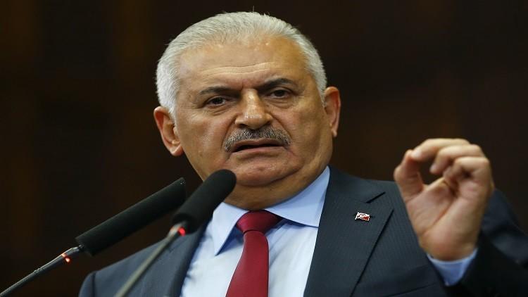 يلدريم: روسيا لم تطلب استخدام قاعدة إنجرليك