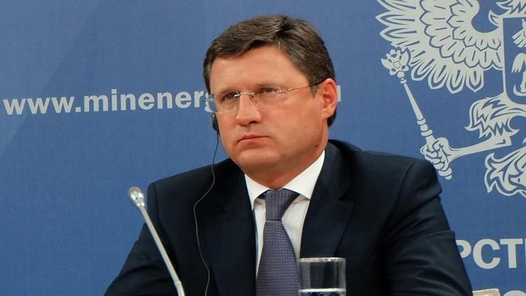الطاقة الروسية: لا خطط للقاء وزير النفط الفنزويلي