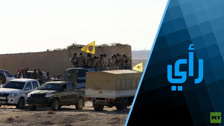 طموحات الكرد تعيد جمع أعداء الأمس: