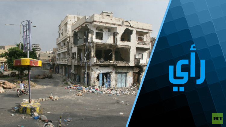 تصعيد في اليمن ينتظر الحل السياسي
