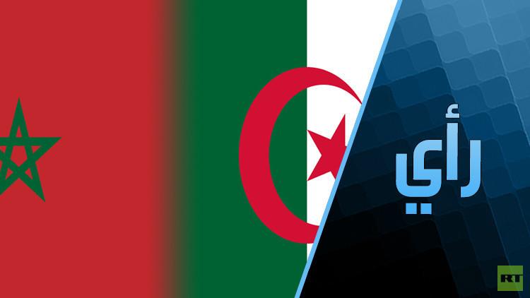 المغرب والجزائر.. خطاب تصالحي وجداران عازلان