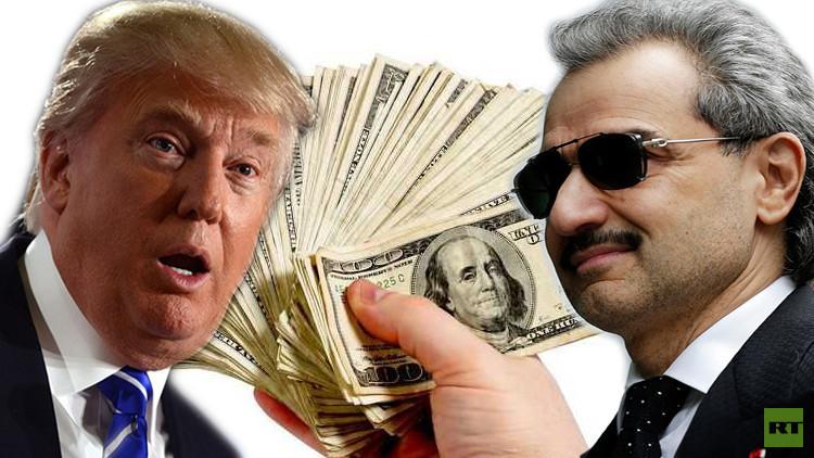 الوليد بن طلال: ترامب ناكر للجميل!
