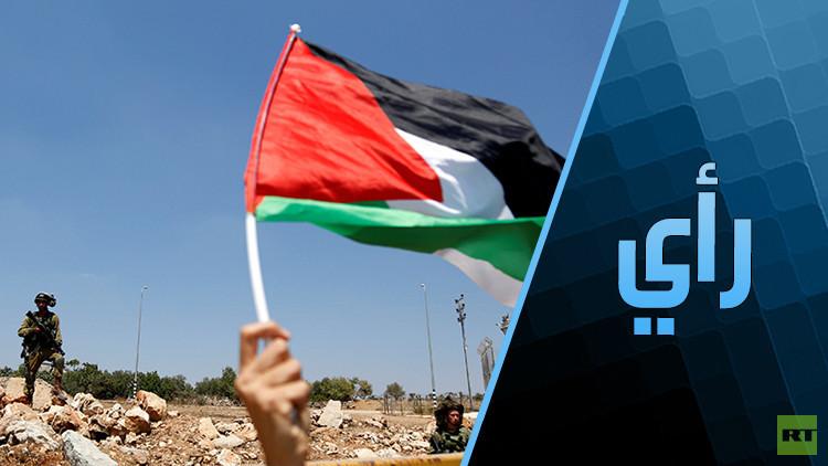 القضية الفلسطينية وغياب آمال السلام