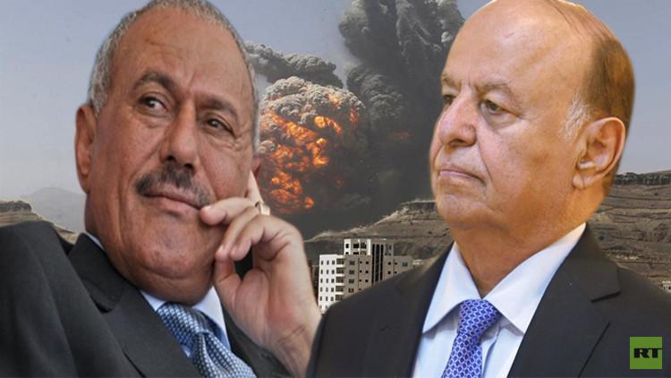 عبد ربه منصور وعلي عبد الله صالح