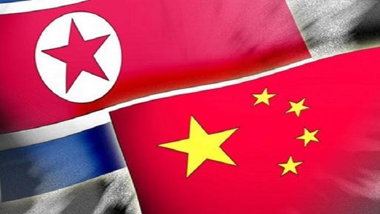 بكين تعارض تطوير السلاح النووي الكوري الشمالي
