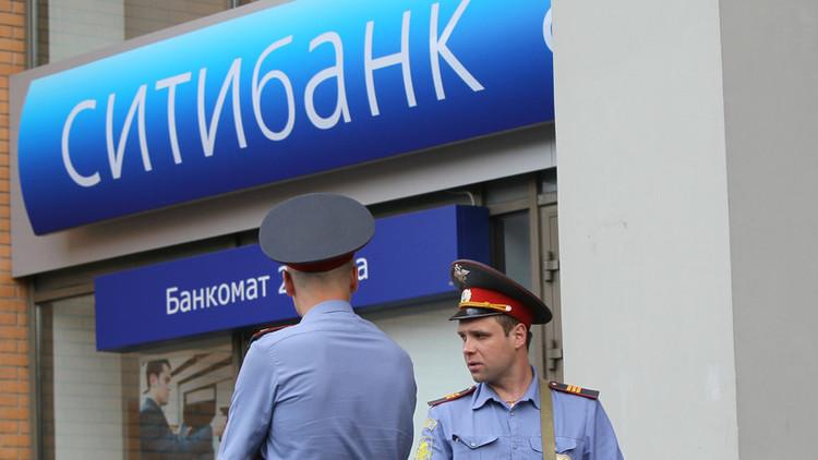 أربعة رهائن في بنك بموسكو