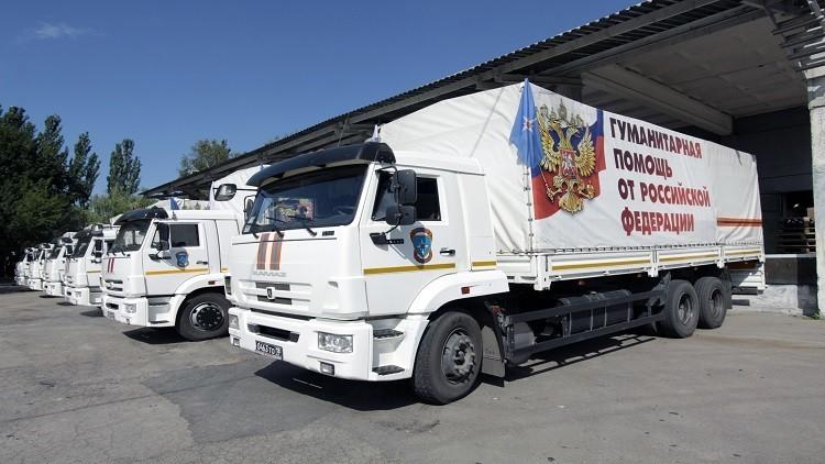 روسيا مستمرة في تقديم المساعدات الإنسانية لدونباس