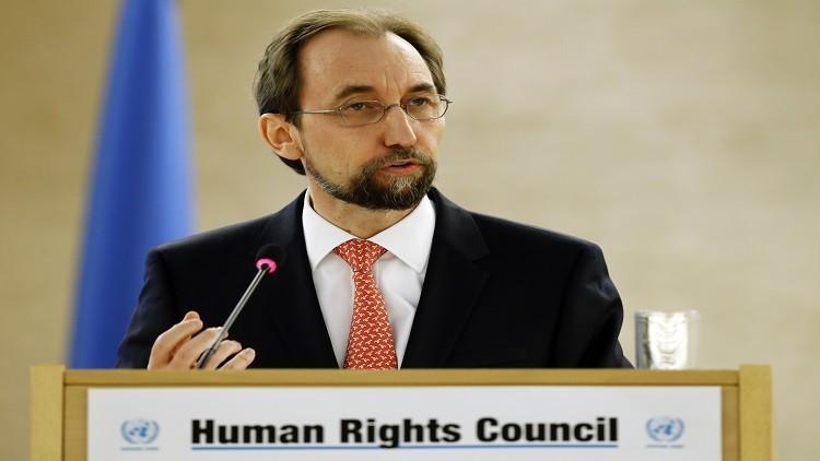 الأمم المتحدة تتهم التحالف الذي تقوده السعودية في اليمن باستخدام قنابل عنقودية ضد المدنيين
