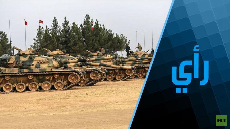تركيا في سوريا.. طمأنة للرياض وترتيب أوراق مع واشنطن
