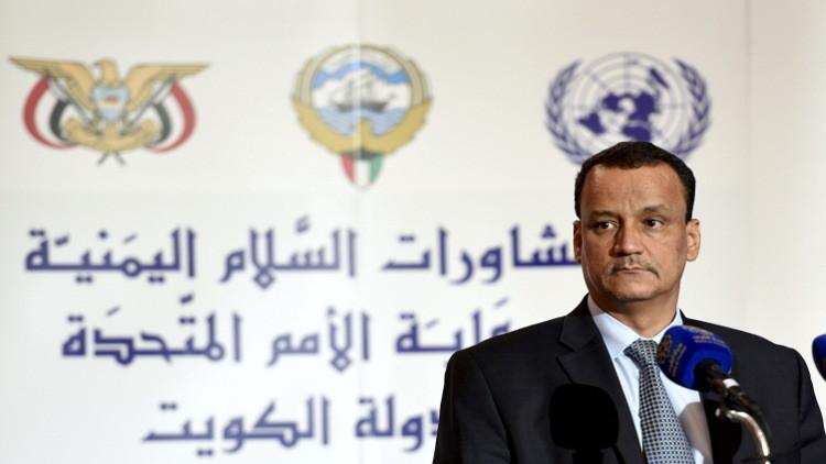 جهد دولي لوقف الحرب في اليمن
