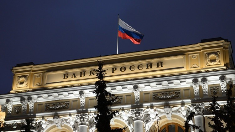 احتياطات روسيا الدولية عند أعلى مستوى منذ 2014
