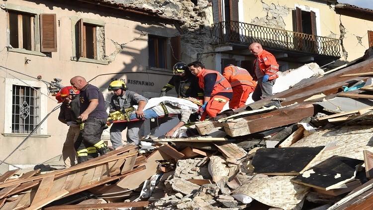 إنقاذ 238 شخصا من تحت الأنقاض جراء زلزال إيطاليا