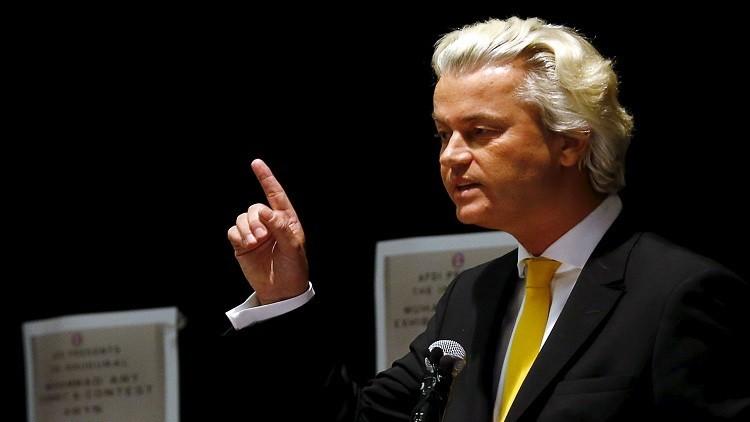 حزب هولندي يميني متطرف يعتزم