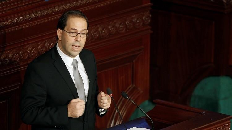 البرلمان التونسي يمنح الثقة لحكومة يوسف الشاهد