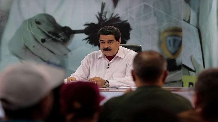 فنزويلا تجذب استثمارات أجنبية بأكثر من 5 مليارات دولار